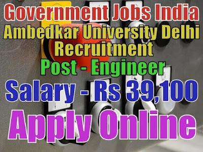 Ambedkar University Delhi AUD Recruitment 2017