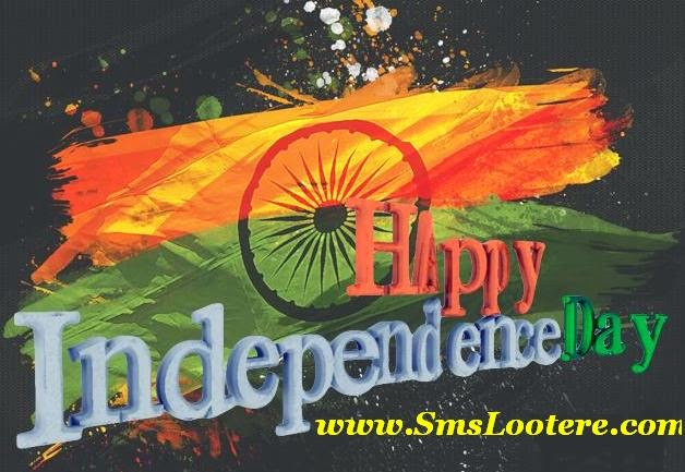 Happy Independence Day Freedom Messages in English