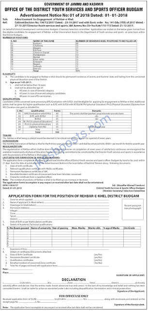 Jobs in Rehbar-e-Khel - district Budgam