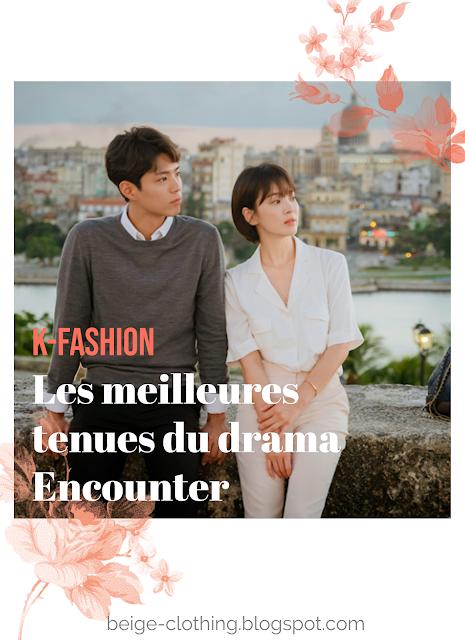 selection tenue drama coréen rencontre