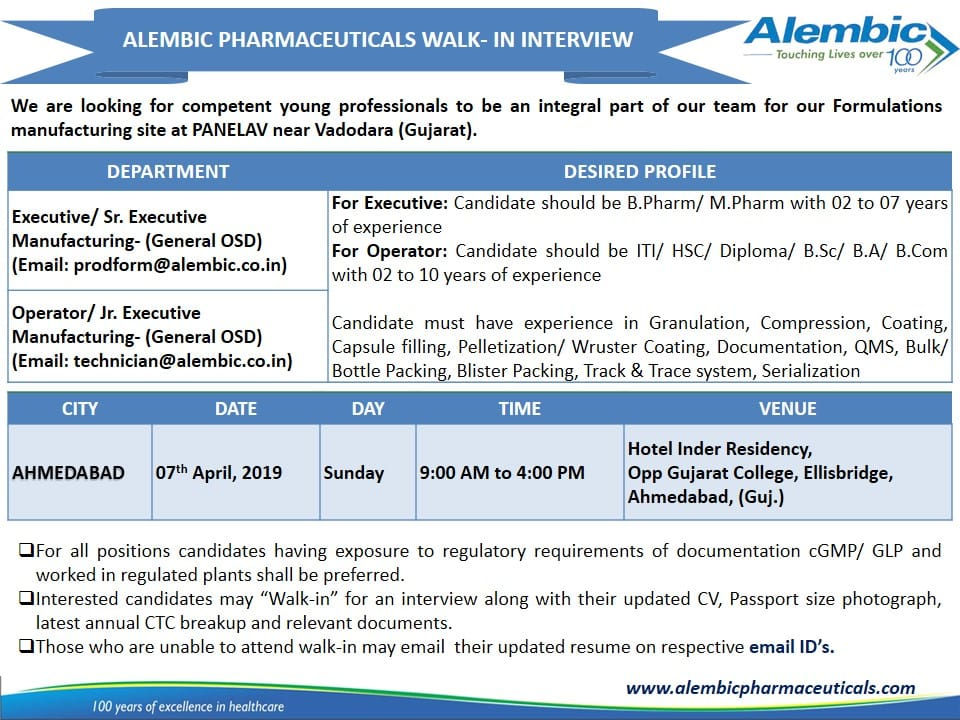 Walk in Interview at Alembic Pharmaceutiacal @ Ahmdabad