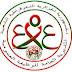 مجموعة من القوانين و القرارات المتعلقة بالوظيف العمومي وقانون العمل الجزائري