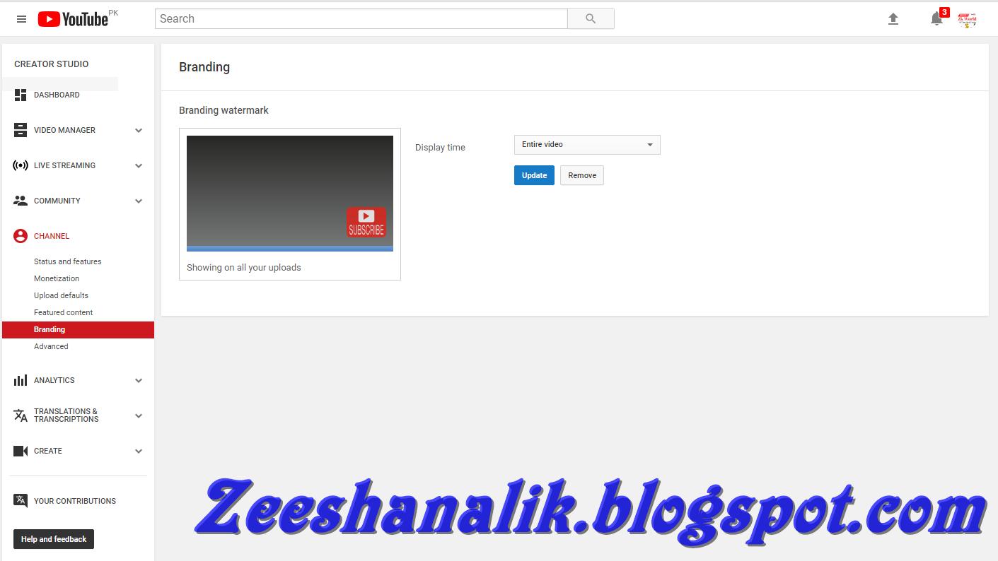 how to add watermark logo on youtube videos zeek web. Black Bedroom Furniture Sets. Home Design Ideas