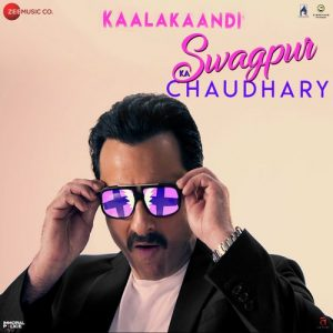 Swagpur Ka Chaudhary (Kaalakaandi)