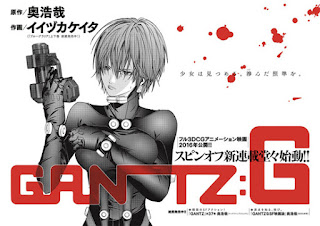 """Finaliza """"Gantz: G"""" de Hiroya Oku"""