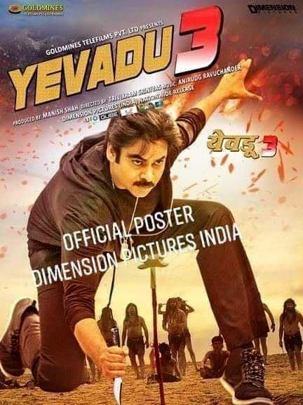 Yevadu 3 (Agnyaathavaasi) 2018 Hindi Dubbed HDRip 480p | 720p x264 350MB | 900MB Download & Watch Online