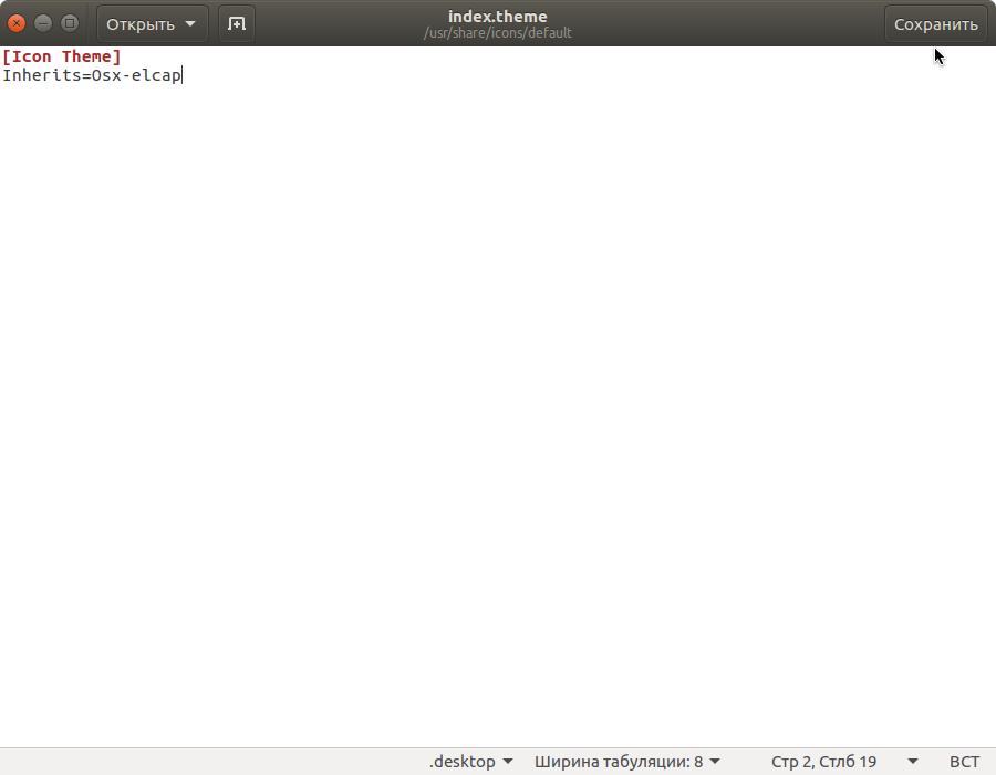 Ubuntufluidrenew