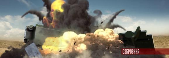 Ізраїльтяни показали вбивцю С-300 (ВІДЕО)