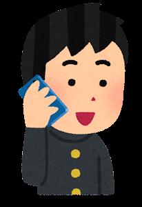 携帯電話で話す人のイラスト(男子学生)