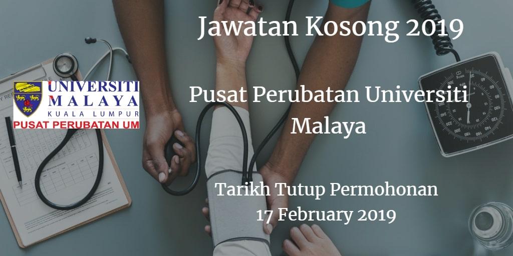 Jawatan Kosong PPUM 17 February 2019