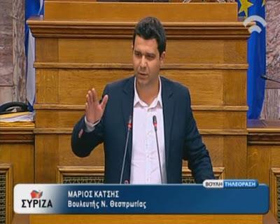 Ερώτηση Κάτση και 38 βουλευτών για την προστασία της Ελληνικής Π.Ο.Π φέτας στην διεθνή αγορά