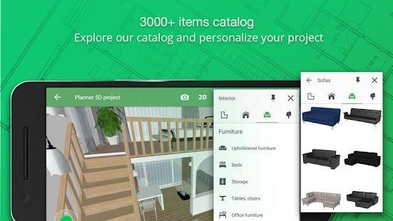 برنامج تصميم المنازل بالعربي مجانا