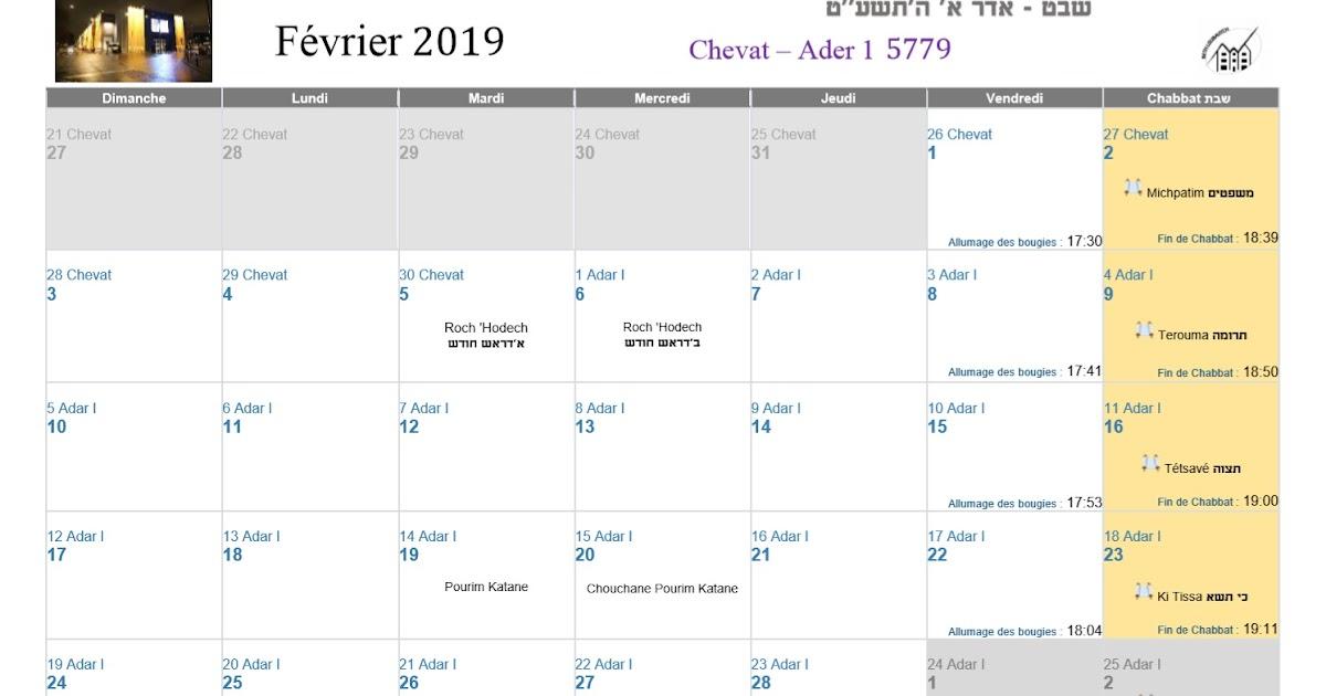 Calendrier Hebraique 5779.Info Habad ב ה 5779 Une Annee De 13 Mois Pourquoi