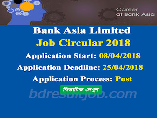 Bank Asia Limited Recruitment Circular 2018