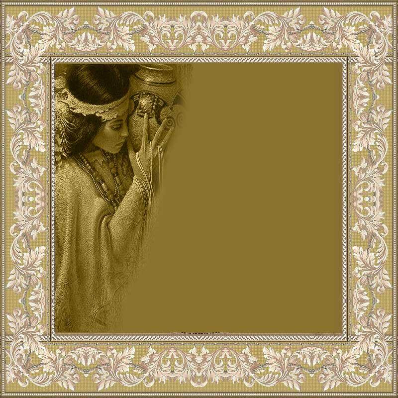 Beauty In Frame: Beautiful Frame Specially Design For Urdu Hindi Ghazal