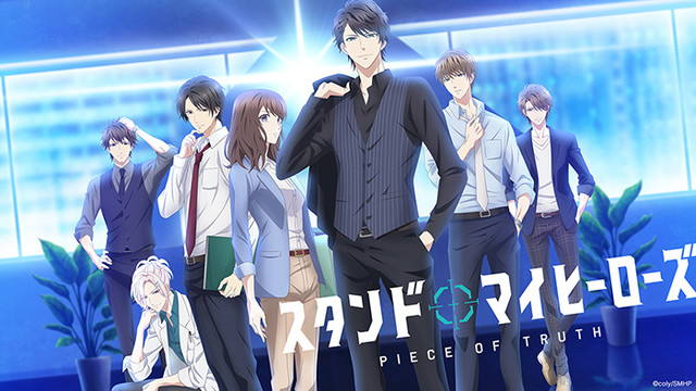 "Inilah Teaser Anime ""Stand My Heroes"""