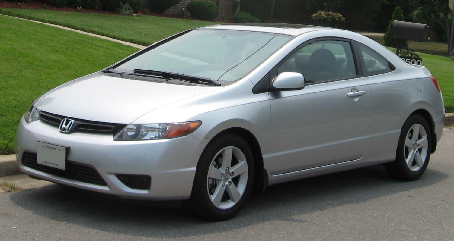 A Honda Civic New Cars 2012