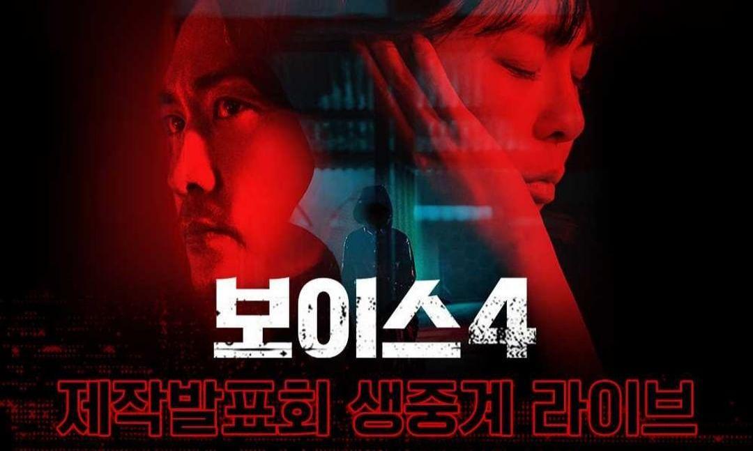 Download Drama Korea Voice 4 Sub Indo Batch