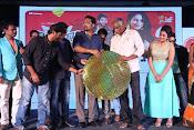 Love Cheyyala Vadda audio launch photos-thumbnail-20