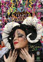 Carnaval de Marchena 2017 - Diego Carmona y Pepe Metro