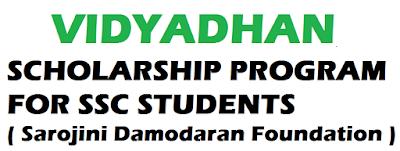 VIDYADHAN SCHOLARSHIP PROGRAM FOR SSC STUDENTS( Sarojini Damodaran Foundation )