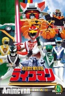 Siêu Nhân Choujuu Sentai Liveman - Siêu Nhân Liveman 2013 Poster