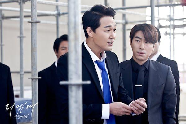 Remember Kore Drama