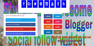 Blogger blog me social widget kaise add kare logo