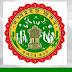 मंदसौर जिले की हिंसा मामले की जांच के लिए जैन आयोग गठित