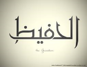 Berdoa Dengan Asmaul Husnaa | Al-Hafidz