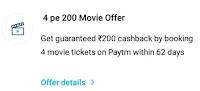 paytm 4 pe 200 movie offer
