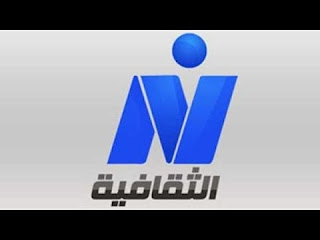 Nile Culture Channel frequency on Nilesat