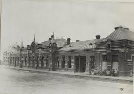 Новоселица. Железнодорожный вокзал. Фото нач. 20 века