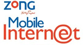 Zong 2gb internet package activation code