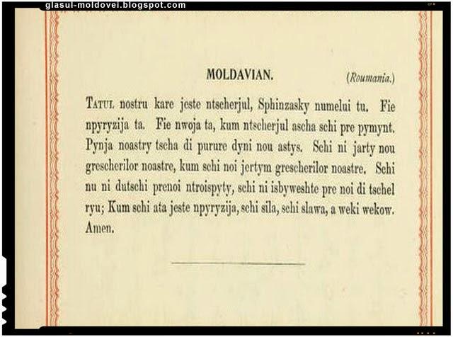 Varianta a rugaciunii Tatal nostru din Moldova ( Moldo-Vlahia)