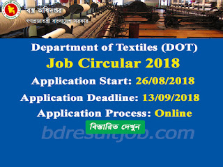 Department of Textiles (DOT) Job Circular 2018