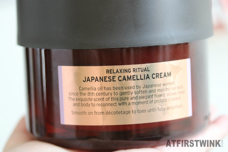 The Body Shop secrets of the world Japanese Camellia Cream velvet moisture body cream back label