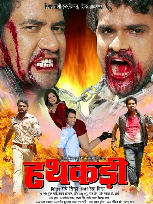 Pictures of Khesari Lal Yadav Movies - #rock-cafe
