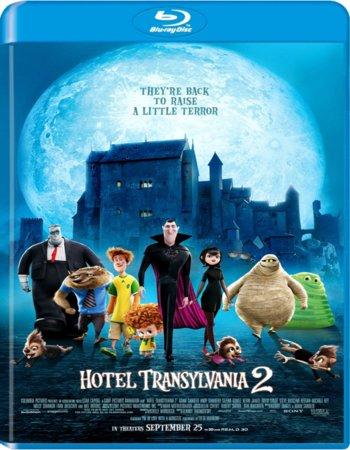 Hotel Transylvania 2 (2015) Dual Audio 300MB