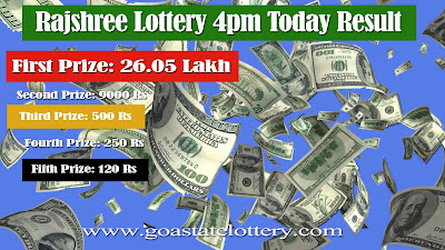 rajshree lottery, Rajshree lottery result 4pm, goa state lottery, goa lottery, goa lottery result, result, online lottery india, goa state lottery result