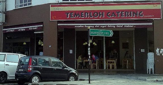 Restoran Temerloh Catering Tempat makan best di shah alam