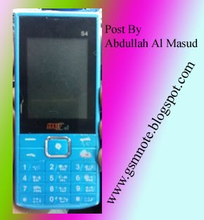 MyCell S4 SPD 6531 Flash File Free Download