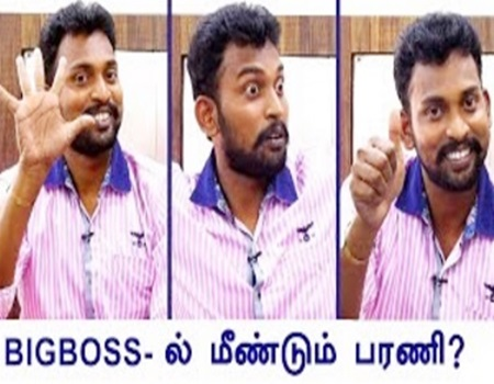 BIGG BOSS Bharani Interview | Vijay Tv