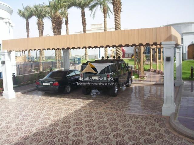 مظلات خشبية للسيارات