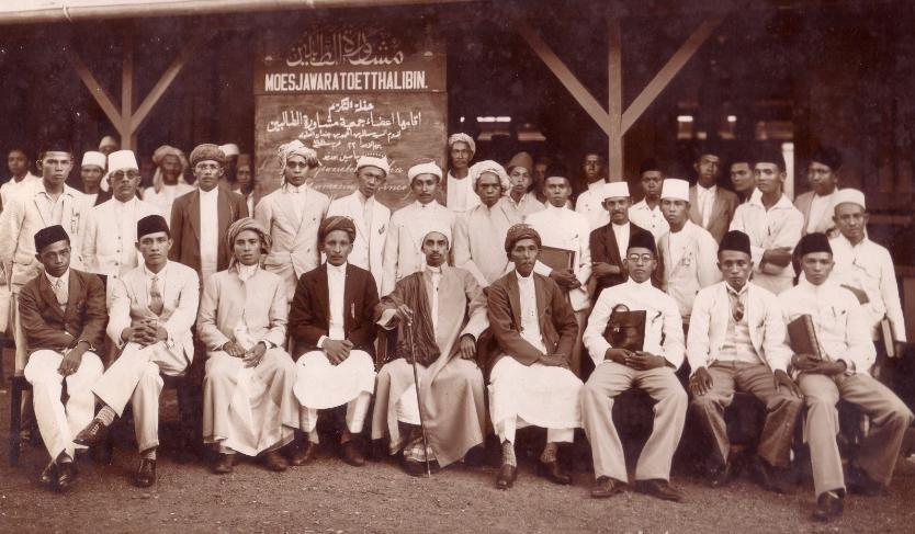 Sejarah singkat Sarekat Islam - masrafli.com