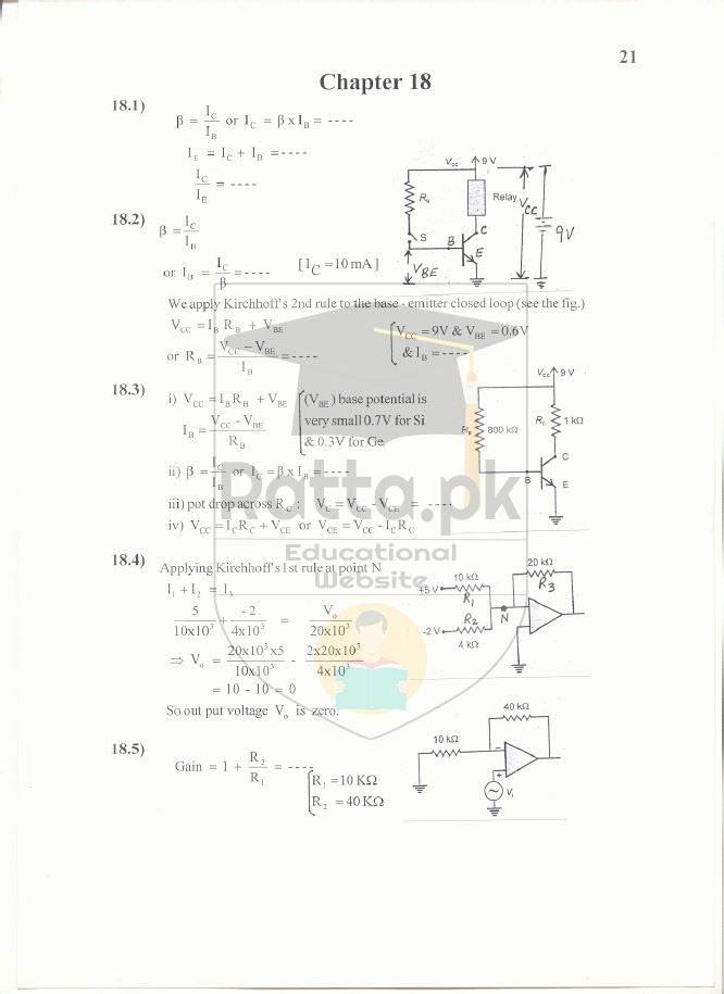 Physics Notes For Class 11 Sindh Board Numericals