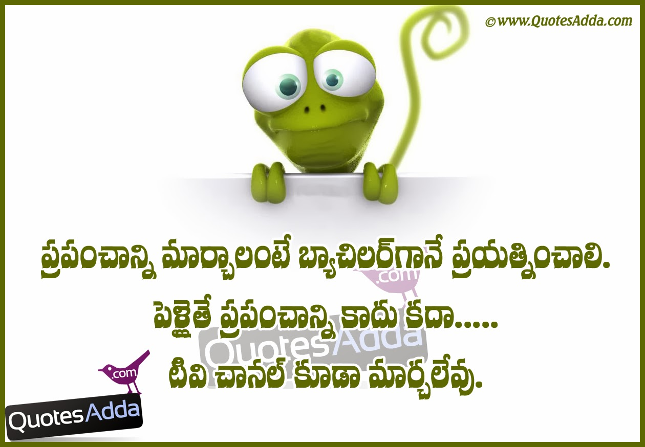 Best Telugu Funny Marriage Quotes QuotesAdda.com Telugu Quotes ...