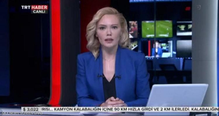 من تكون المرأة التي أعلنت نجاح الانقلاب وفشله في تركيا