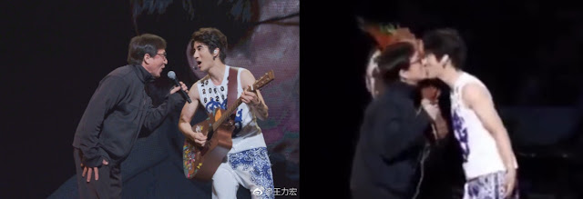 Leehom Wang Jackie Chan Kiss