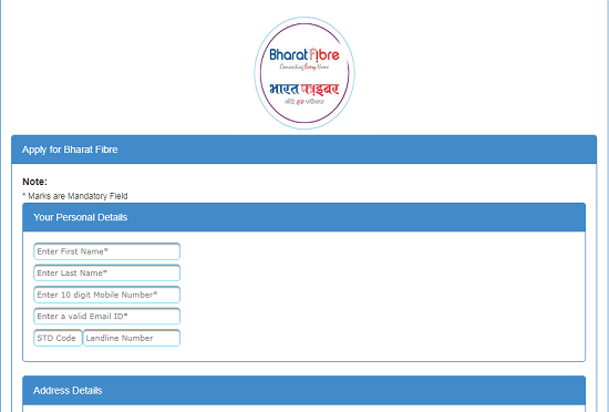 BSNL launched Online Booking of Bharat Fiber - Ultra High Speed Fiber Broadband (FTTH) Service